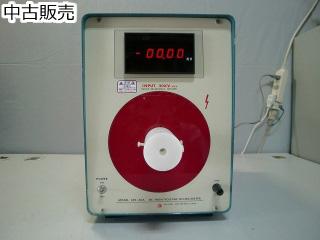 高電圧デジタルボルトメータ 149-30A(3a0005)
