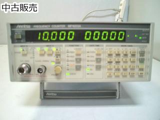 周波数カウンタ MF1603A(3a0025)