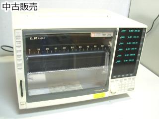 6ペンレコーダ LR8100E(3a0037)