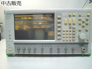 ディジタル変調信号発生器 MG3670B(3a0043)